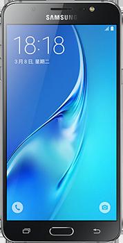 Samsung Galaxy J7 J7109 | CellphoneS.com.vn