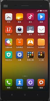 Xiaomi Mi 4 32 GB - CellphoneS