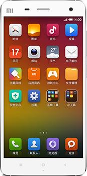 Xiaomi Mi 4 - CellphoneS