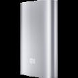 Xiaomi Mi Power Bank 5200 mAh - CellphoneS