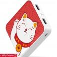 Yoobao M4 Lucky Cat YB-6024 10400 mAh | CellphoneS.com.vn