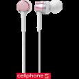 Audio-Technica ATH-CKR30iS | CellphoneS.com.vn