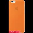 iPhone 6 / 6S S-Case Super Thin | CellphoneS.com.vn