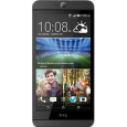 HTC Desire 826 dual SIM (13MP selfie) Công ty cũ   CellphoneS.com.vn