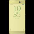 Sony Xperia XA Ultra Dual Chính hãng cũ | CellphoneS.com.vn