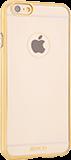 Ốp lưng cho iPhone 6 - HOCO Defender Series Transparent - CellphoneS-0