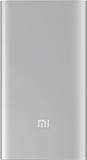 Xiaomi Mi Power Bank 5000 mAh | CellphoneS.com.vn-0