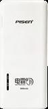 Pin dự phòng Pisen High Power Box III 5000 mAh - CellphoneS-0