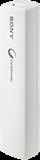 Pin dự phòng Sony USB Portable Power Supply 2000 mAh CP-ELS - CellphoneS-0