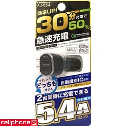 Kashimura AJ-554 DC 5.4 A USB 2 Port Quick Charge 3.0 | CellphoneS.com.vn-1