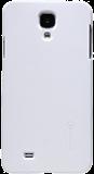 Ốp lưng cho Galaxy J - Nillkin Super Frosted Shield - CellphoneS-1