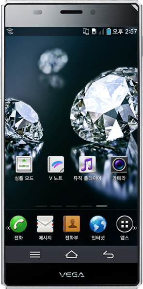 Pantech VEGA IRON A870 Chính hãng | CellphoneS.com.vn-1