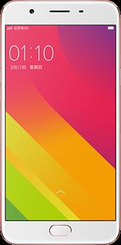 OPPO F1s Công ty | CellphoneS.com.vn-1