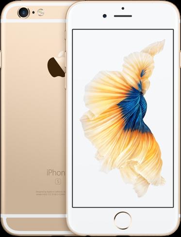 Apple iPhone 6S 16 GB | CellphoneS.com.vn-4
