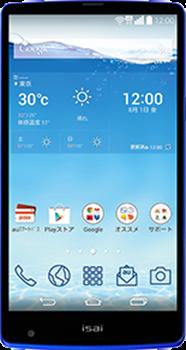 LG isai FL LGL24 cũ - CellphoneS-0