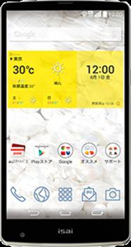 LG isai FL LGL24 cũ - CellphoneS-2