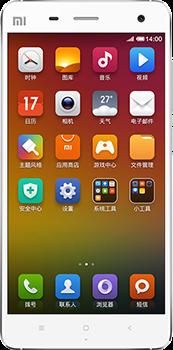 Xiaomi Mi 4 16 GB cũ | CellphoneS.com.vn-1