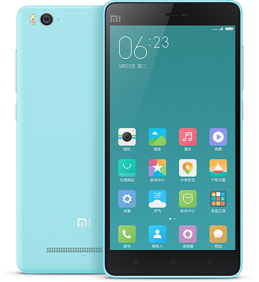 Xiaomi Mi 4c 32 GB | CellphoneS.com.vn-11