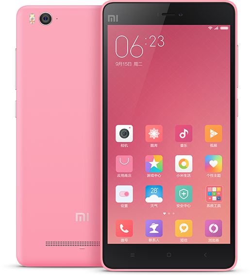 Xiaomi Mi 4c 16 GB | CellphoneS.com.vn-12