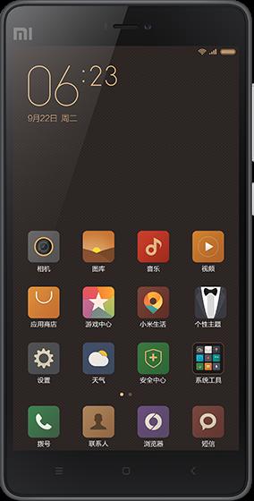 Xiaomi Mi 4c 16 GB cũ | CellphoneS.com.vn-0