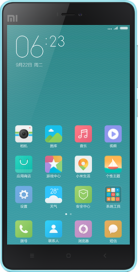 Xiaomi Mi 4c 16 GB | CellphoneS.com.vn-1