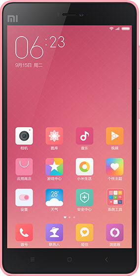Xiaomi Mi 4c 32 GB | CellphoneS.com.vn-2