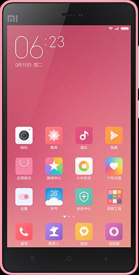 Xiaomi Mi 4c 16 GB cũ | CellphoneS.com.vn-2