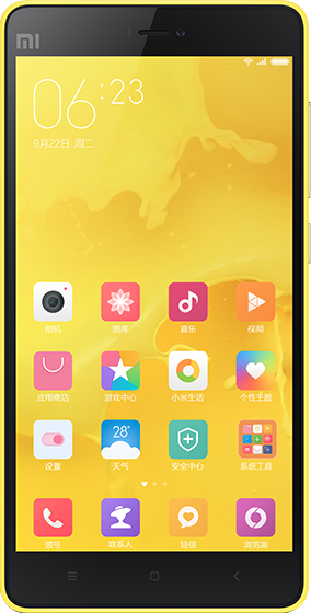 Xiaomi Mi 4c 16 GB | CellphoneS.com.vn-4