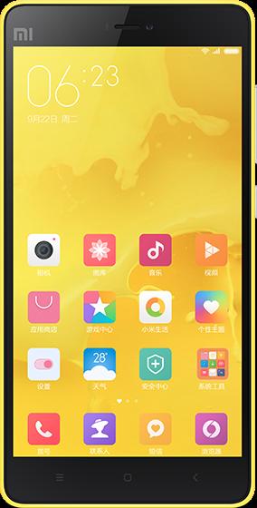 Xiaomi Mi 4c 32 GB | CellphoneS.com.vn-4