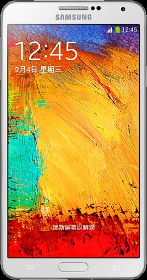 Samsung Galaxy Note 3 N9006 cũ   CellphoneS.com.vn-1