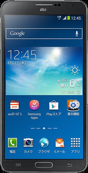 Samsung Galaxy Note 3 au KDDI SCL22 | CellphoneS.com.vn-0