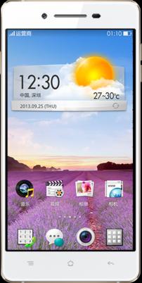 OPPO R1 R829 Công ty | CellphoneS.com.vn-0