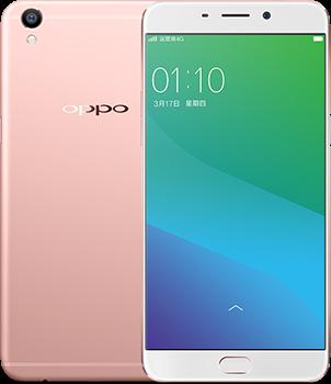 OPPO R9 Plus Công ty | CellphoneS.com.vn-5