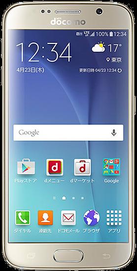 Samsung Galaxy S6 SC-05G | CellphoneS.com.vn-1