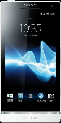 Sony Xperia SL LT26ii Công ty   CellphoneS.com.vn-0