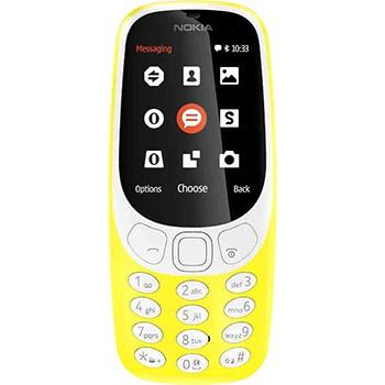 Nokia 3310 (2017) Chính hãng | CellphoneS.com.vn