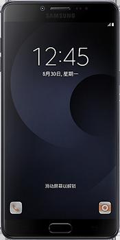 Samsung Galaxy A9 (2016) - CellphoneS