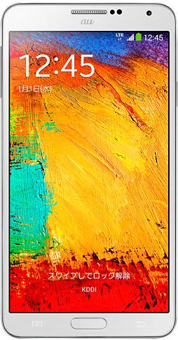 Samsung Galaxy Note 3 au KDDI SCL22 - CellphoneS