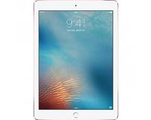 Apple iPad Pro 9.7 4G 32GB cũ