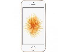 Apple iPhone SE 32GB Cũ