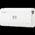 Pin dự phòng Pisen Portable Power III 10000 mAh - CellphoneS