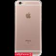 iPhone 6 Plus / 6S Plus S-Case Silicon   CellphoneS.com.vn