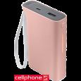 Samsung Kettle Design 5100 mAh EB-PA510 | CellphoneS.com.vn-1