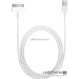 Phụ kiện cho iPhone / iPad / iPod - Apple 30-pin to USB cable - CellphoneS-0