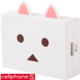 cheero Power Plus 6000 mAh nyanboard CHE-073   CellphoneS.com.vn