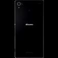 Sony Xperia Z4 docomo SO-03G | CellphoneS.com.vn-4