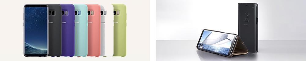 Bao da, ốp lưng Samsung Galaxy S