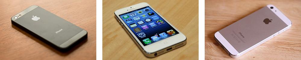 iPhone 5 cũ