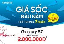 Galaxy S7_HotSale_600Wx840H-1