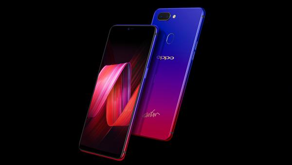 Sforum - Trang thông tin công nghệ mới nhất OPPO-R15-Nebula-Red-Special-Edition-featured-600x340 OPPO R15 phiên bản Nebula chính thức ra mắt, giá 11 triệu đồng